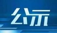 长江职业学院新媒体中心第五届主任团、部长团换届公示